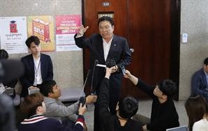 """자유한국당 """"다음 총선은 사회주의vs자유민주주의 세력간 전쟁"""" 규정"""