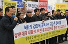 '北선원 강제 북송' 커지는 적법성 논란