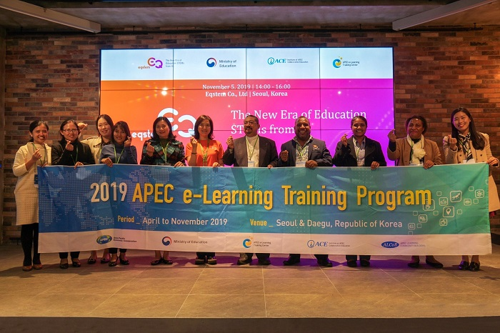 이큐스템, 'APEC 이러닝 연수 프로그램' 현장체험교육