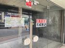 스산해지는 혜화동 상권…중대형상가 공실율 15.1%로 '껑충'