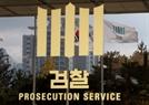 [속보]검찰, '조국 펀드' 연루 상상인저축은행 압수수색…금감원 수사의뢰 관련