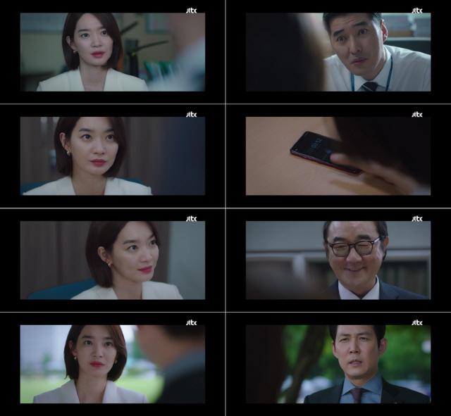 '보좌관2' 신민아, 한층 더 강하고 단단해진 '강선영' 캐릭터에 기대감 UP