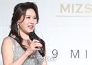 배은희, 2017 미즈실버 퀸의 인사 (미즈실버코리아선발대회)