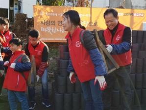 광동제약 임직원·가족 '사랑의 연탄나눔' 봉사