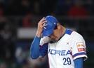4이닝도 못 채운 김광현·꽁꽁 묶인 타선…한국야구, 대만에 완패