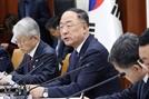 """[속보] 홍남기 """"주택연금 가입 60→55세…노후소득 보장 강화"""""""