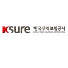 """무보 """"해외 우량기업-韓기업 계약 주선"""""""