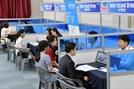 15일 부산시청서 아세안 해외취업박람회…6개국 20개사 238명 채용