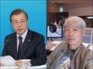 배철수, 19일 MBC 문재인 대통령 '대국민 대화' 진행 맡는다