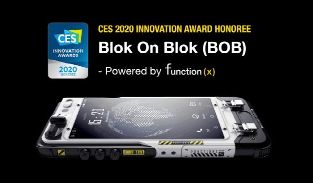 펀디엑스 블록체인폰 '블록온블록', CES2020 혁신상 받았다
