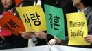 """""""제도적인 차별 겪어""""…성소수자 1,000명 '가족구성권 인정 촉구' 인권위 진정"""