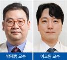 '장기 이식땐 평생 면역억제제 복용' 불문율 국내도 깨졌다