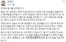 """文, 전태일 열사 49주기에 """"아직도 차별과 격차 못줄여 아쉽다"""""""