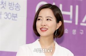 """박보영, 팔 부상으로 긴 휴식기 갖는다 """"차기작은 건강해진 후에"""""""
