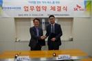 SKT-경기평생교육진흥원, 디지털 정보격차 해소 MOU