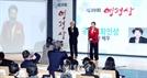 공로영화인상 엄앵란 (제39회 영평상)