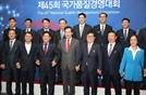 [사진] 국가품질경영대회 참석한 이낙연
