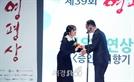 여우주연상 '증인' 김향기 (제39회 영평상)
