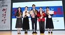 엄앵란-신하균-김향기-박지후-김새벽, 영광의 수상자 (제39회 영평상)
