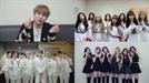 남우현·러블리즈·골든차일드·로켓펀치, 수능 응원 메시지 영상 공개