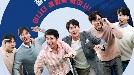 '문제적 남자: 브레인 유랑단' 티저 공개...기존 멤버들과 새로운 케미