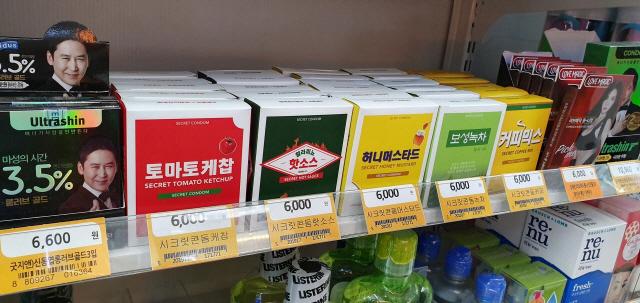 """삼각김밥 포장 뜯어보니 '콘돔'?…'아이디어 상품"""" vs """"경각심 좀 가져라"""""""
