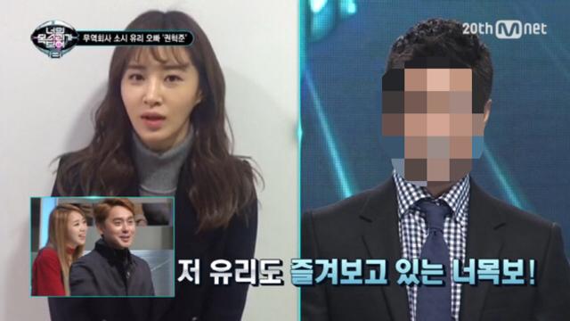 유리 오빠 권씨, 징역 10년 구형..정준영·최종훈보다 높은 형량
