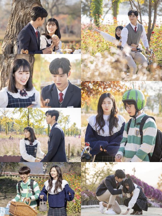 '어쩌다 발견한 하루' 김혜윤-로운, 한강 데이트..행복한 한때 포착