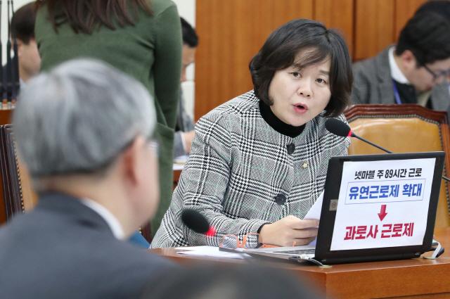 민주당, 특별연장근로 허용범위 확대 추진