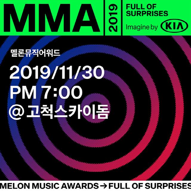 'MMA 2019' TOP10 공개, 각 시상 부문 투표 시작