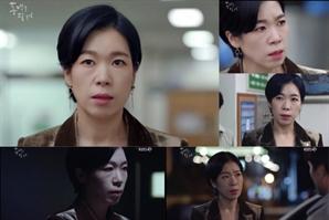 '동백꽃 필 무렵' 염혜란, 이쯤 되면 '국민 누나'..범접할 수 없는 '멋짐' 발산
