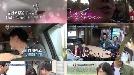 '살림남2' 김승현의 프러포즈 최초 공개 '최고 시청률 14.6%'