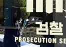 """'공개소환 폐지 1호' 조국, 첫 검찰조사서 진술거부…""""해명 구차"""""""