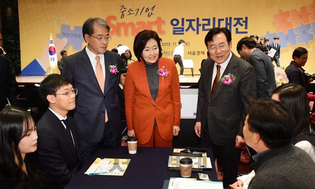 박영선 '스타트업으로…취업 선호도 바뀌고있다'