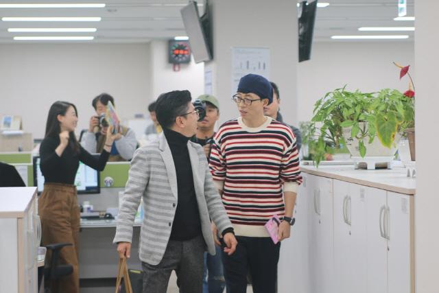 트롯 가수 유산슬, '배칠수 박희진의 9595쇼' 출연 해 진땀 뺀 사연은