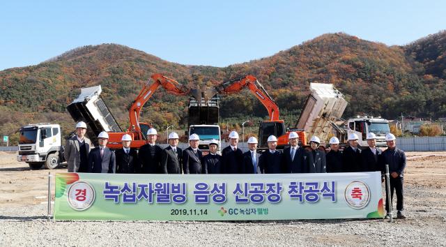 """GC녹십자웰빙, 충북 음성에 영양주사제 생산시설 착공··""""2022년 본격 가동"""""""