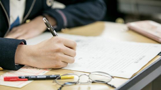 가채점 예상 수능 1등급컷 공개…'작년보다 국어·영어 쉽고, 수학 어려워'