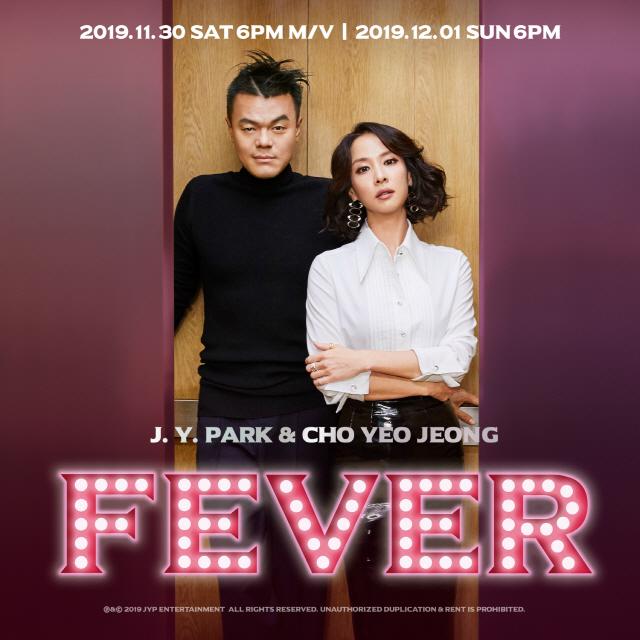 박진영, 신곡 'FEVER' 기대감 끌어올리는 티저 공개..'코믹 섹시 콘셉트'
