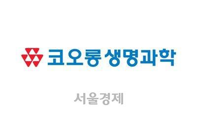 [특징주]코오롱생명과학, 혁신형 제약기업 취소에 급락