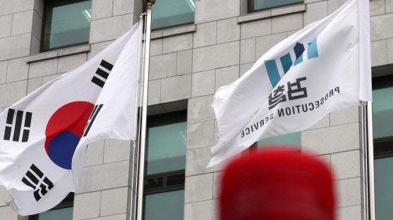 윤석열, 법무부 '검찰총장 사전(事前) 보고' 추진에 '검찰청법에 정면 배치' 우려