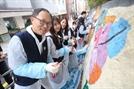 부산시자원봉사센터·OK금융그룹, 부산서 연말사회공헌대축제 열어