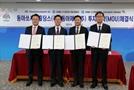 충남도·당진시, '박카스 기업' 1,150억원 투자 유치