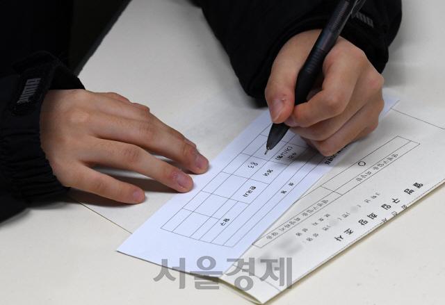 '서울대 의예과, 국수탐 293~294점 돼야 합격'
