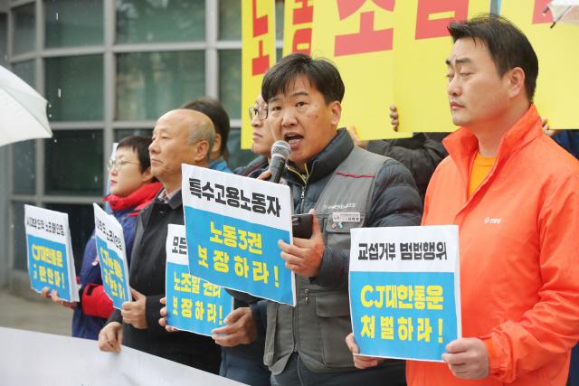 법원 '택배기사도 노조 설립 가능한 근로자'