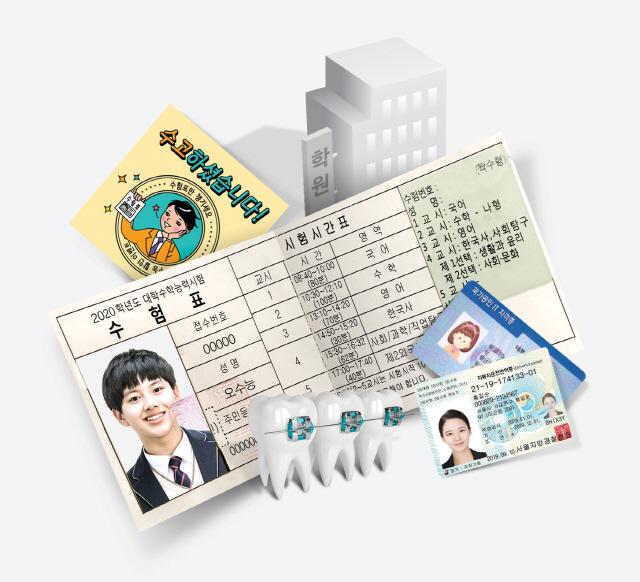 [토요워치]수능탈출…나만의 '수확행' 누려라!