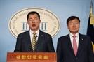 """한국당 """"문재인 정권, 북한 인권에 눈 감았다"""" 비판"""
