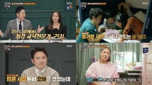 '공부가 머니?' 안방극장을 훈훈하게 달군 배우 임호 가족의 '긍정적인 변화'