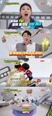 '송은이 김숙의 영화보장' 황제성, 대 역전 드라마 주연 등극...'황금종료상' 수상