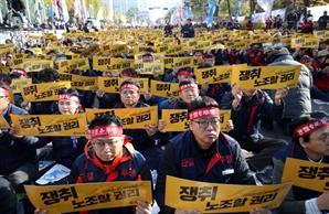 """한국노총, 여의도서 '노동법 개악 반대' 집회··""""주최측, 3만명 참여"""""""
