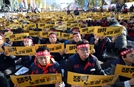 한국노총, 여의도서 '노동법 개악 반대' 집회 개최